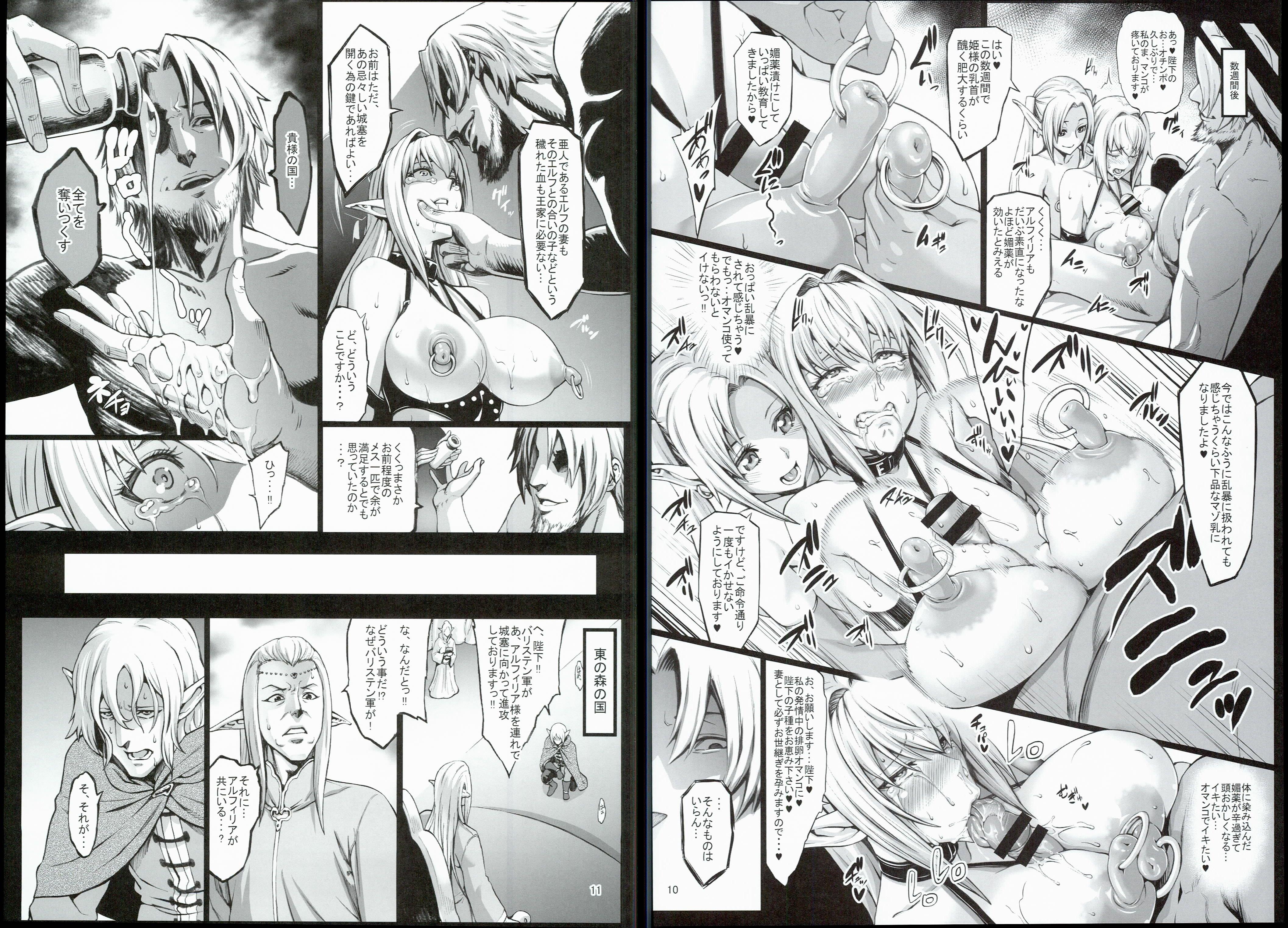 【乳首】ピアスをしている女の子の画像9ヶ所目 [無断転載禁止]©bbspink.com->画像>988枚