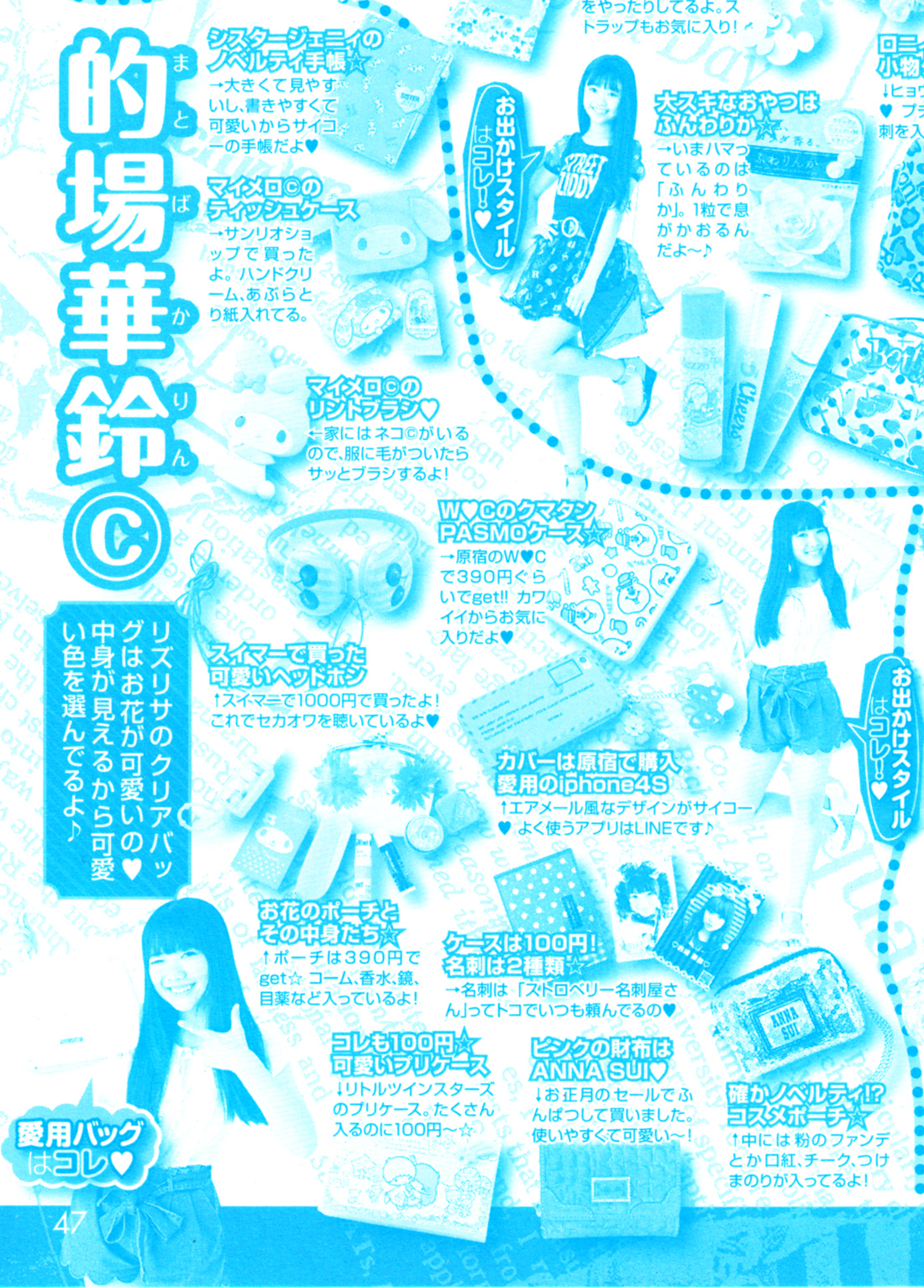 TIF2016 Tokyo Idol Festival 2016 反省会 day177 [無断転載禁止]©2ch.netYouTube動画>14本 ->画像>156枚
