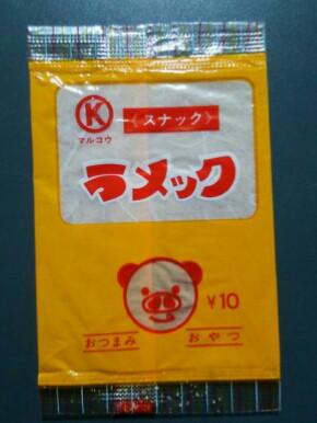 【昭和】インベーダーゲーム誕生から40年 東京で記念イベント 「子どもの時、名古屋撃ちに憧れて一生懸命練習しました」★2 YouTube動画>29本 ->画像>20枚