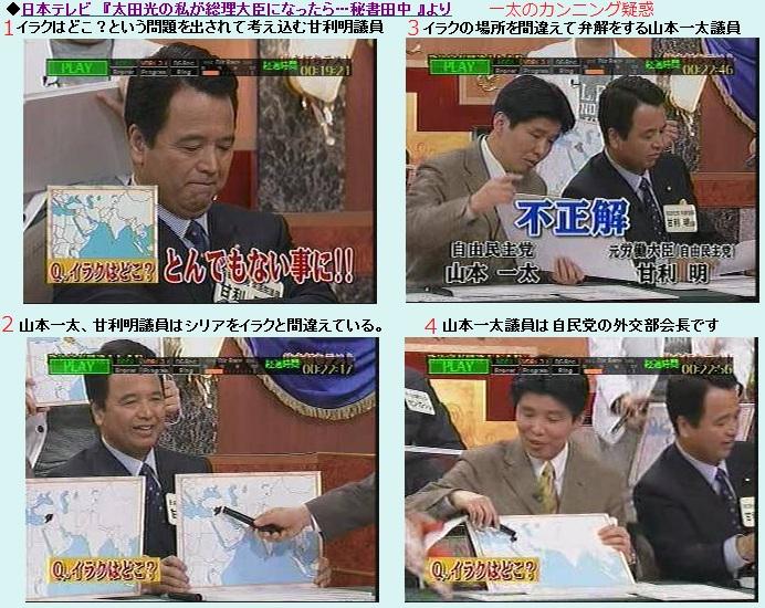 【政治】 後藤さんの母親の会見を嘲笑する人に有田芳生氏が異議 ★4©2ch.net YouTube動画>2本 ->画像>66枚