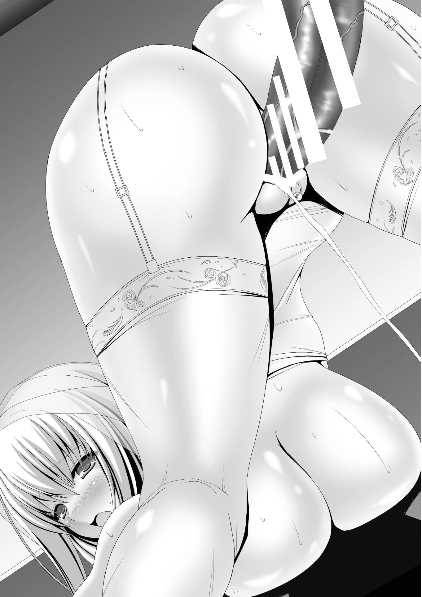 【乳首】ピアスをしている女の子画像12ヶ所目【クリ】 [無断転載禁止]©bbspink.com->画像>302枚