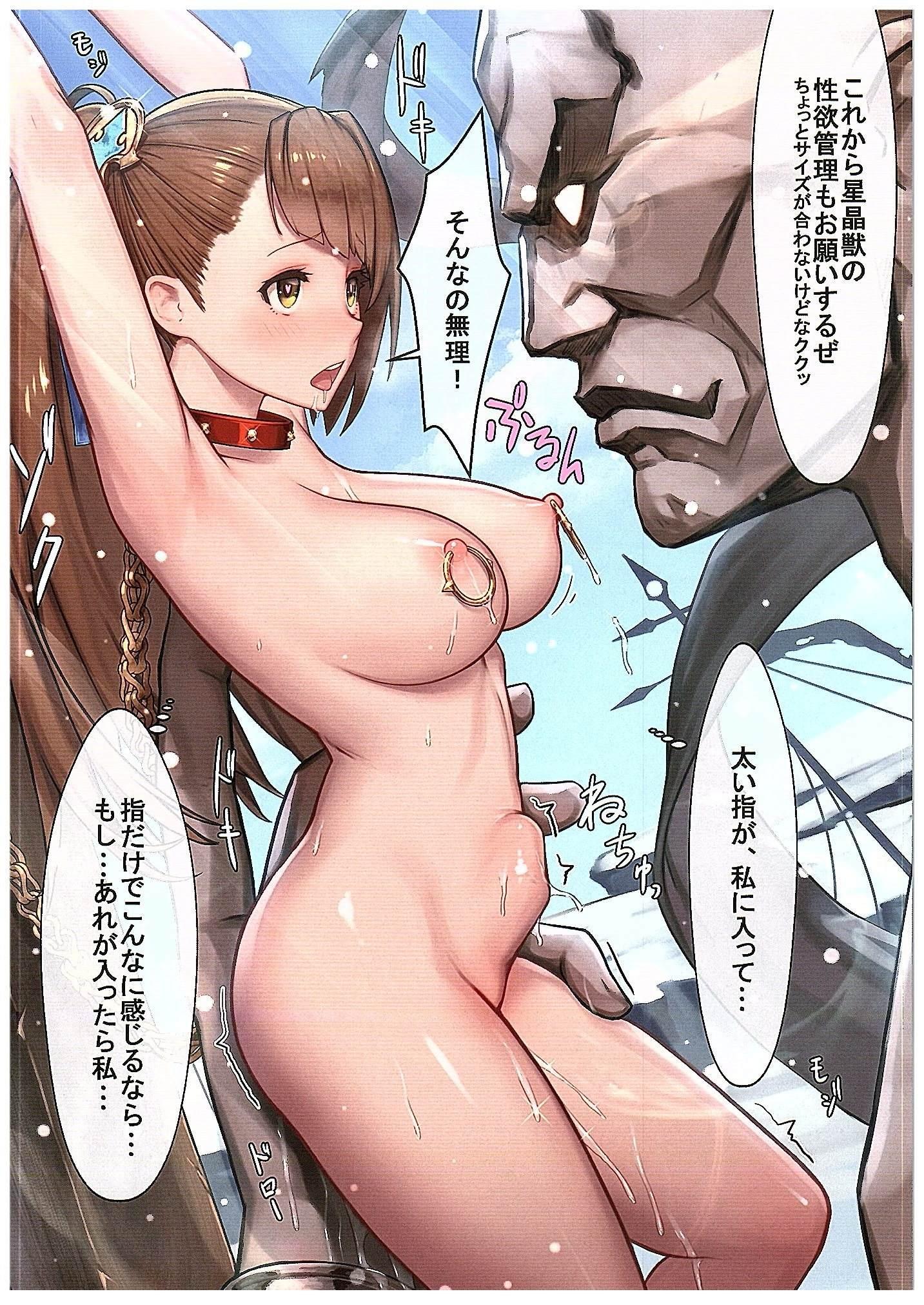 【乳首】ピアスをしている女の子画像12ヶ所目【クリ】 [無断転載禁止]©bbspink.com->画像>664枚