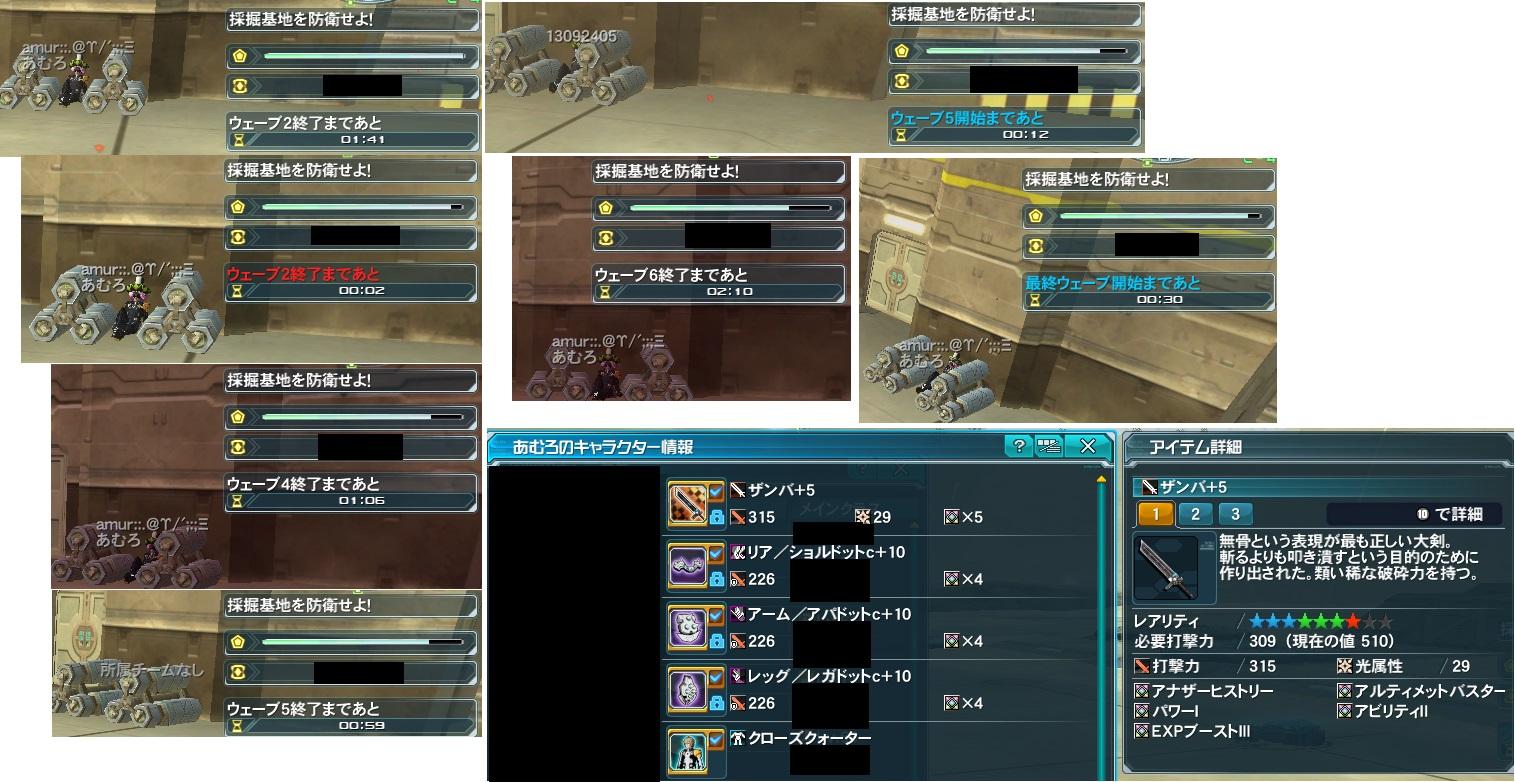 【PSO2】PHANTASY STAR ONLINE2 ラグズ鯖晒しスレ16 [無断転載禁止]©2ch.net YouTube動画>1本 ->画像>52枚