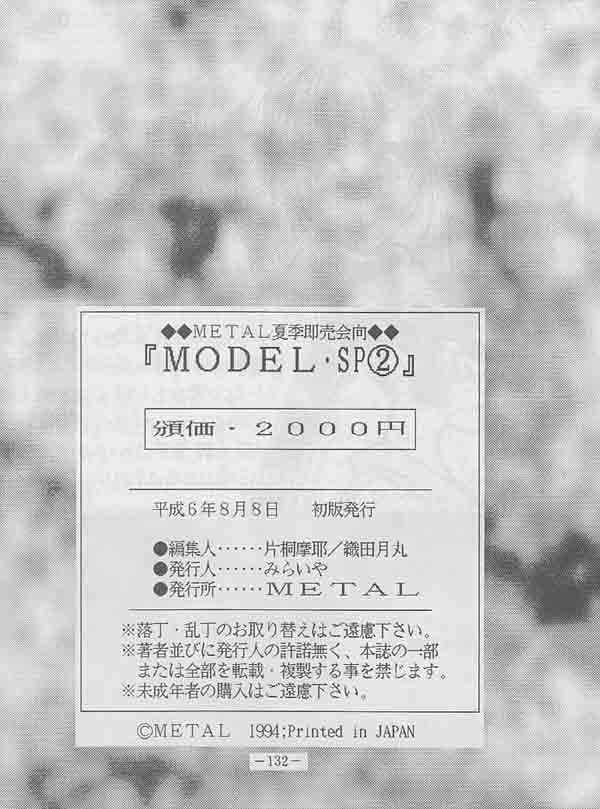 ◇◆FF4-6・USA萌え画像(・∀・)スッドレ!! Part18◆◇->画像>268枚