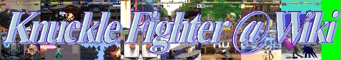 KnuckleFighter@Wiki