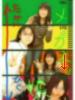 ichimatsuIko.jpg