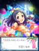 sample_9875.jpg