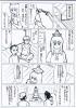 ポケ幻2-3.jpg