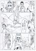 ポケ幻2-4.jpg
