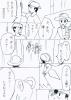 ポケ幻7.jpg