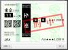 20200516京王杯SC2.png