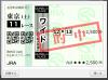 20200516京王杯SC3.png