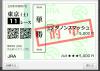 20200516京王杯SC4.png