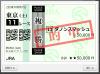 20200516京王杯SC5.png