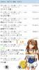 Screenshot_2013-01-27-01-30-18.png