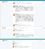 ittsi_mangetsu_aoriai.jpg