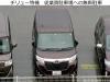 岡崎500ぬ4051 チリュー特機_従業員駐車場への無断駐車.jpg