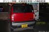 三河580ふ6682 チリュー特機_従業員駐車場への無断駐車.jpg