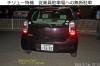 岡崎500ち7697 チリュー特機_従業員駐車場への無断駐車.jpg