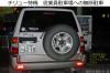 三河300す6210 チリュー特機_従業員駐車場への無断駐車.jpg