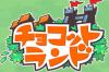 logo013.gif
