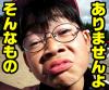 20081127145027[1].jpg
