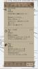 7B611B13-1EAC-4542-859B-7103686657F8.png
