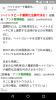 Screenshot_20180531-203041.png
