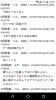 Screenshot_20190217-225929.png