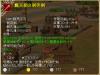 LV120_熾天使の刺突剣.jpg