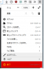 PanelUI-menu.png