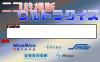 ニコ鉄横断ウルトラクイズ名札.jpg