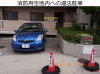 豊田500そ7016 消防用空地内への違法駐車.jpg