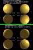 球の光源テスト.jpg