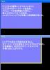 ichimatsu.jpg