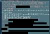 LucentHeart_14.jpg