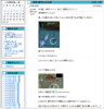 LucentHeart_179.png