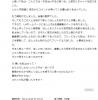 LucentHeart_297.jpg