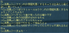 LucentHeart_392.jpg