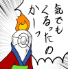 ankoanan_01_253.jpg