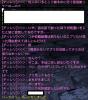 20120227_215243.jpg