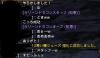 20120306_143021.jpg