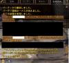 20110716_231416.jpg