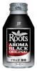 Roots300.jpg