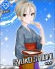 SYUKO_SHIOMI.jpg