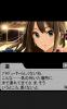 rin_ending.jpg
