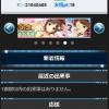 sc20121223003845.jpg