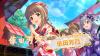 IMG_20171130_yoshino.jpg