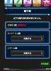 スクリーンショット 2013-12-19 18.57.36.png
