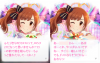 2013cake_kyoko_r.jpg